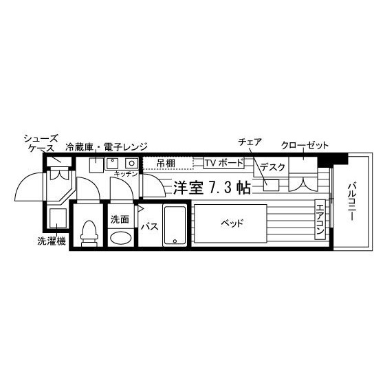 N-stage多摩学生会館【食事付き】